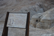 The Scrolls Cave, Qumran.